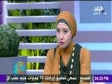 مع مها ..مها أحمد - نصائح وإرشادات تساعد على تربية الأولاد تربية صحيحة
