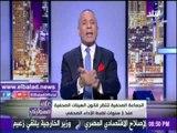 صدى البلد  أحمد موسى يوجه رسالة للمجلس الأعلى للصحافة