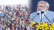 PM Modi की Noida Rally में जब जनता ने नॉनस्टॉप लगाए मोदी-मोदी के नारे | वनइंडिया हिंदी