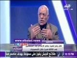 صدى البلد | عشماوي: الشارع المصري كان يتعجل تنفيذ الإعدام علي حبارة