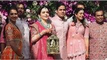 Akash Ambani - Shloka की शादी के लिए पहुंचे Mukesh Ambani, Nita Ambani, Isha Ambani |वनइंडिया हिंदी