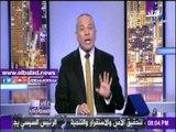 صدى البلد  موسى: عدم صحة البلاغات المقدمة ضد وزير الزراعة الجديد