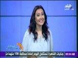 رشا مجدى تحتفل بعيد ميلاد الاعلامى أحمد مجدى على الهواء