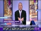 صدى البلد |أحمد موسي يطالب بالإفراج عن الرئيس الأسبق مبارك