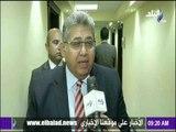 صباح البلد - لأول مرة..  اجتماع 13 مركز للعلوم والتكنولوجيا في مصر