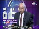 صدى البلد   جمال أسعد : لافرق بين أقباط المهجر في الخارج وأقباط الدخل فالجميع مصر