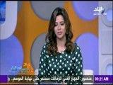 رئيس هيئة الارصاد ولقاء خاص عن الحالة الجوية في مصر في الفترة القادمة