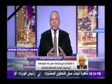 صدى البلد |مكرم محمد أحمد: يجب تضافر الجهود مع نقابة الصحفيين والهيئة الوطنية للصحافة والإعلام