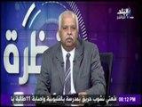 """نظرة - حمدى رزق يرد على تطاول قناة """"الجزيرة """" القطرية على الجيش المصرى"""