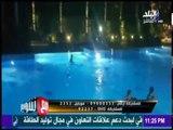 مع شوبير - لاعبي المنتخب يلقون كوبر في حمام السباحة احتفالًا بفوز المنتخب