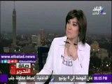 صدى البلد |طارق فهمي: رعاية مصرية- إماراتية لتنفيذ الاتفاق بين «حفتر والسراج»