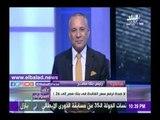 صدى البلد   بنك مصر: نستهدف إقراض المشروعات الصغيرة والمتوسطة بقيمة 30 مليار جنيه