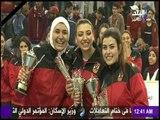 مع شوبير - فريق الاهلي للكرة الطائرة سيدات يتوج بلقب بطولة الاندية العربية