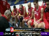مع شوبير - شاهد تفاصيل فوز الاهلي علي الزمالك في دوري المرتبط للسلة