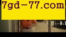 온라인카지노사이트바카라사이트추천- ( Ε禁【 https://twitter.com/gusdlsmswlstkd3 】銅) -사설카지노 부산파라다이스 리얼바카라 카지노블로그 생방송바카라 인터넷카지노사이트추천온라인카지노사이트