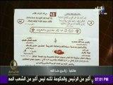 حقائق وأسرار - زكريا حنا الله قبطي مصري يقيم ليلة قرآن احتفالا بزفاف نجله
