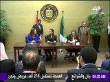 صباح البلد - بروتوكول تعاون لإعادة هيكلة بنك ناصر