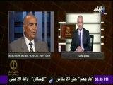 حقائق وأسرار - اللواء نصر سالم : سيناء تواجه مخططا كبيرا والإرهابيين استخدموا المدنيين كدروع بشرية