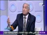 صباح البلد - مستقبل الطاقة الكهربائية في مصر بعد دخول الطاقة الشمسية في الخدمة