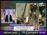 على مسئوليتي - أحمد موسى - «حجي» يكشف ما سيحدث في بريطانيا بعد «حادث لندن» الإرهابي