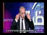 صدى البلد |أحمد منصور : مصر محاطة بـ