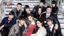 【Movie】Tiny Times 1.0 Engsub | 小时代(Mi Yang, Kai Ko, Amber Kuo, Bea Hayden Kuo, Yilin Sie)
