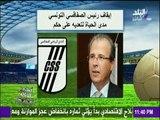 صدى الرياضة - تحليل لأهم آخر أخبار الرياضة العربية والعالمية
