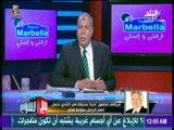 مع شوبير - مرتضي منصور يفتح النار: مش هرجع اس�