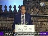 حقائق وأسرار - كلمة ابو العينين الرئيس الشرفى للبرلمان الأرومتوسطى فى مؤتمر الأزهر العالمى للسلام