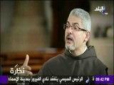 """نظرة - شاهد رد """"بابا الفاتيكان """" على تهديدات داعش"""