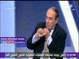 صدى البلد |سمير فرج: سجلت مذكرات الرئيس الأسبق مبارك فى 18 حلقة