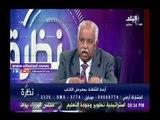 صدى البلد |هيثم الحاج: نطبق القانون في حجب أي كتاب ولم نتلقى بلاغات بتواجد كتب للإخوان بالمعرض