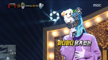 [2round] 'classes to begin' - LAST DANCE , '개강' - LAST DANCE ,  복면가왕 20190310