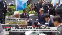 Pres. Moon leaves for trip to 3 ASEAN member nations Sunday