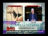 صدى البلد |عبد القادر شعيب: الإرهاب إستهدف جعل سيناء قاعدة إنطلاق لتنفيذ أعمال تخريبية داخل مصر