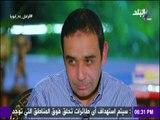 الراجل ده ابويا - نجل الكابتن محمود عثمان يكشف تفاصيل آخر يوم فى حيات والده - كان أصعب يوم فى حياتي