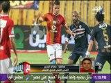 حسام البدري بعد الفوز على الزمالك : « أشكر كل لاعبي الأهلي على الأداء والنتيجة »