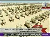 صباح البلد - جولة داخل قاعدة محمد نجيب.. أكبر قاعدة عسكرية في الشرق الأوسط