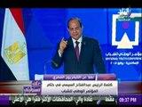 علي مسئوليتي -  السيسي يطالب الاعلام بتبني قضايا الاصلاح الاقتصادي واسقاط الدولة