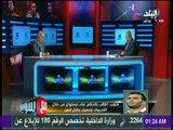 مع شوبير - شاهد أخر رسالة من عماد متعب لحسام غالي علي الهواء