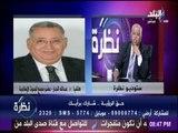 الدكتور عبد الله النجار لـ مؤسسي حملة تمرد ضد قانون الأسرة :«اتقوا الله في أبنائكم »