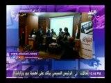 صدى البلد | أحمد موسى يهنئ أسرة أخبار اليوم بتدشين إنطلاقة جديدة لـ«بوابة أخبار اليوم»