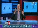 """مع شوبير - على طريقة القذافي.. أحمد شوبير: """"من أنت .. بتتكلم كده إزاي على أسيادك"""""""