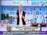 لو قاعدة فى البيت زهقانة ومش عارفة تعملى اية .. يبقى لازم تسمعي لنصائح الشيف هالة فهمى