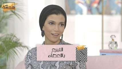 #MBCHamsa - هبة تعلن عن مشاركتها في عملية التبرع بالأعضاء