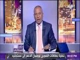 علي مسئوليتي - أحمد موسي : الدستور لا يمنع إسقاط الجنسية عن أي مصري
