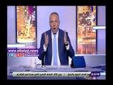 أحمد موسى محذرا: مرسى وأعوانه يحاولون إثارة الوقيعة بين المصريين