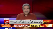 An Indian Analyst Telling How India Was Exposed In Recent Clash With Pakistan..