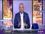 """على مسئوليتي - أحمد موسى يطالب الأجهزة الأمنية منع دخول البولندية """"آلنا ليوسكا"""" من دخول مصر"""