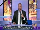 علي مسئوليتي - أحمد موسي: محدش يزايد علي البلد والشعب مش طايق من تحالف مع الاخوان